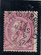 "NR.46 AFSTEMPELING ""PUTTE (STABROEK)"" GEBRUIK VAN 1886 TOT 1890 DAN VERDER PUTTE 'CAPPELLEN) - 1884-1891 Léopold II"