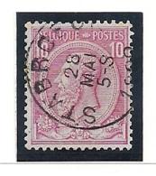 "NR.46-AFSTEMPELING ""STABROECK"" - 1884-1891 Léopold II"