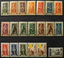 France (ex-colonies & Protectorats) > Inde - 1948-1952 Collection Neufs**/*/O - TB - India (1892-1954)