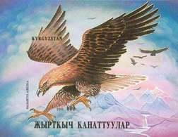 Kyrgyzstan 1995.  Birds Of Prey. Imperforated. Fauna. White-tailed Sea Eagle (Haliaeetus Albicilla). MNH** - Kirgizië