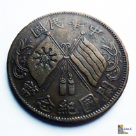 China - 10 Cash - 1920 - Chine