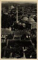 CPM SKOPJE Turski Kraj MACEDONIA SERBIA (708933) - Macédoine
