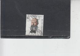 LUSSEMBURGO  19787 - Unificato  919 - Mayrisch - Lussemburgo