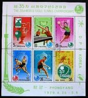 (dcos-108) N. Korea    Mi 1828-33ms - Corée Du Nord