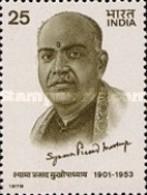 USED STAMPS India - Syama Prasad Mookerjee (Politician) Comm-  1978 - India