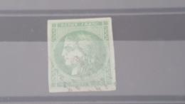LOT 440636 TIMBRE DE FRANCE OBLITERE N°42B SIGNE BRUN - 1870 Bordeaux Printing