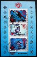 (dcos-114) N. Korea    Mi Bloc 176 - Corée Du Nord