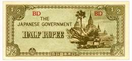 BURMA 1/2 RUPEE ND(1942) Pick 13b Unc - Myanmar