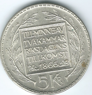 Sweden - Gustav VI - 5 Kronor - 1966 (KM839) Constitutional Reform - Suède