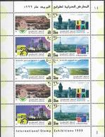 1999 Palästina Mi. 105-110 **MNH  Internationale Briefmarkenausstellungen CHINA '99 - Palestine