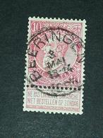 COB N °58 Oblitération Beeringen 1905 - 1893-1900 Fine Barbe
