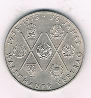 10 MARK 1975 A   DUITSLAND 1309/ - [ 6] 1949-1990 : RDA - Rép. Démo. Allemande