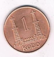 1 KOBO 1973 NIGERIA /1312/ - Nigeria