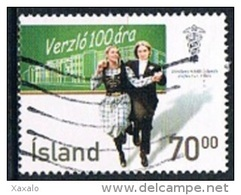 Iceland 2005 - The 100th Anniversary Of The Commercial College Of Iceland - 1944-... Republique