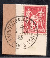 N° 216 Avec Oblitération Cachet à Date De D'Epoque De 1925 Sur Fragment   TTB - France