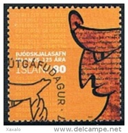 Iceland 2007 - The 125th Anniversary Of The National Archives - 1944-... Republique