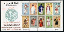 RC 11646 MAROC BF N° 8 ORGANISATIONS DE DONNEURS DE SANG FIODS BLOC FEUILLET COTE 40€ NEUF ** - Morocco (1956-...)