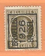 COB 191  TYPO - BRUXELLES 1926 BRUSSEL  - Surch A  (Lot 599) - Vorfrankiert
