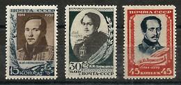 Russia The 125th Birth Anniversary Of M. Yu. Lermontov 1939 MNH - 1923-1991 USSR