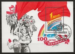 Russie 1989 N° Y&T :  BL. 205  Obl. - 1923-1991 USSR