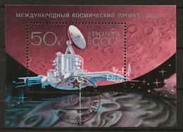 Russie 1989 N° Y&T :  BL. 206  Obl. - 1923-1991 USSR
