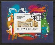 Russie 1989 N° Y&T :  BL. 208  Obl. - 1923-1991 USSR