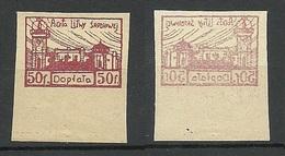 Mittellitauen Central Lithuania 1921 Michel 1 Portomarke Postage Due ERROR Variety Abart Set Off Abklatsch (*) - Litauen