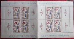 Planche Timbres Philatec Paris 1964    8 X 1 Fr Exposition Internationale - Blocs & Feuillets