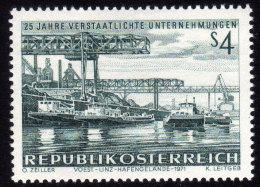 ÖSTERREICH 1971 ** Schiffe VÖEST Hafen Linz - MNH - Schiffe