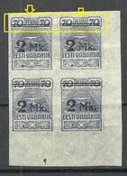 Estland Estonia 1920 Michel 20 In 4-block + OPT ERROR Abart MNH/MH(3 Stamps Are MNH/**, 1 Is MH/*) Sheet Corner - Estland
