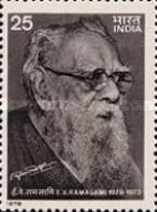 USED STAMPS India - E. V. Ramasami (Social Reformer) Commemo -  1978 - India