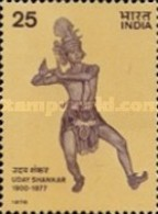 USED STAMPS India - Uday Shankar (Dancer) Commemoration -  1978 - India