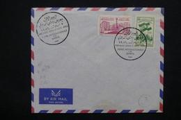 SYRIE - Enveloppe FDC De La Foire Internationale De Damas En 1954 - L 22834 - Syrie