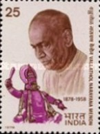 USED STAMPS India - The 100th Anniversary Of The Birth Of Vallathol-  1978 - India