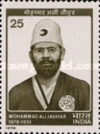 USED STAMPS India - The 100th Anniversary Of The Birth Of M.ALI JOHAR-  1978 - India