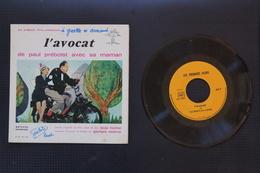 PAUL PREBOIST AVEC SA MAMAN L AVOCAT  SP  1971 POCHETTE SOLEX VALEUR + - Vinyl Records