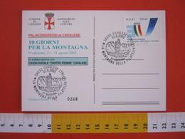 A.08 ITALIA ANNULLO - 2003 CAVALESE TRENTO LA MONTAGNA NELLA FILATELIA CAMPANILE CHIESA - Geologia