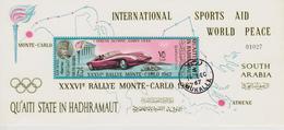 ARABIE SAOUDITE : BLOCS/FEUILLETS 36 ème RALLYE DE MONTE CARLO 1967 - Automovilismo