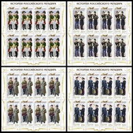 RUSSIA 2019 Sheet MNH ** VF COURIER COURRIER KURIER SERVICE Uniform COSTUME DRESS CYCLING BICYCLE BICYCLETTE 2442-45 - Blocs & Hojas