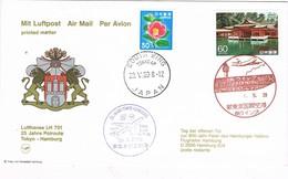 31873. Carta Aerea First Fligth SOUTH WING (Tokyo) Japon 1989. 20 Jahre Tokyo-hamburg - Airmail