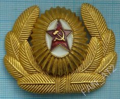 USSR Soviet Army Uniform Military USSR RUSSIAN Air Force Airborne Aviation Officer, Ensign Cockade Hat Badge - Uniforms