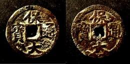 VIETNAM - ANNAM - BAO DAI THONG BAO  - DOUBLE AVERSE  - Heavy Copper Coin  6.83g - Viêt-Nam