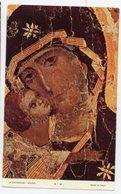 Riano (Roma) - Santino MADRE DELL'UNITÀ Cittadella Ecumenica Taddeide - OTTIMO P90 - Religione & Esoterismo