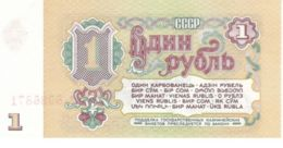 Russia, USSR. Banknote. 1 Ruble. UNC. 1961 - Russie