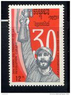 KAMPUCHEA 1989, FIDEL CASTRO Avec 1 Fusil, 1 Valeur, Neuf / Mint. R928 - Kampuchea