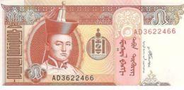 Mongolia. Banknote. 5 Tugriks. Horses. UNC. 2008 - Mongolei