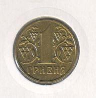 Ukraine. 1 Hryvnia. 2001 - Ukraine