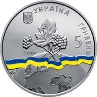 Ukraine. 5 Hryvnias. Ukraine - The Non-permanent Member Of Council Europe The UN. UNC. 2016 - Ucrania