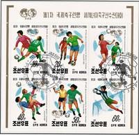 (dcbv-1718)  N Korea  1991 - Korea, North