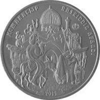 Kazakhstan. 50 Tenges. Fairy Tales. Hodge Nasreddin. UNC. 2015 - Kasachstan